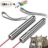 FYNIGO 猫 おもちゃ インタラクティブおもちゃ 猫も犬も適用 二つ機能 ペット運動不足解消やトレーニング(2個セット)
