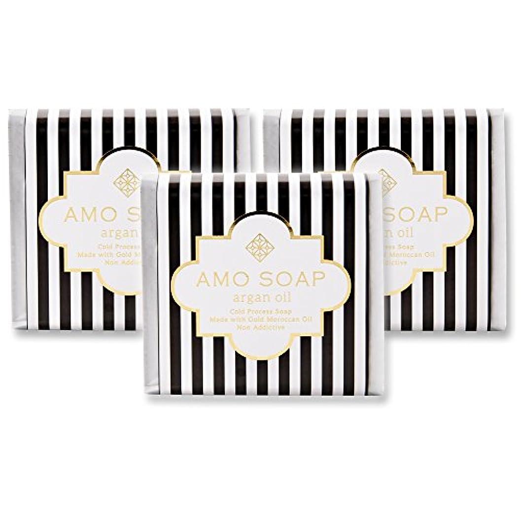 ブラウン最も仲介者AMO SOAP(アモソープ) 洗顔せっけんアルガンオイル配合 3個 コールドプロセス製法 日本製 エイジングケア オリーブオイル シアバター