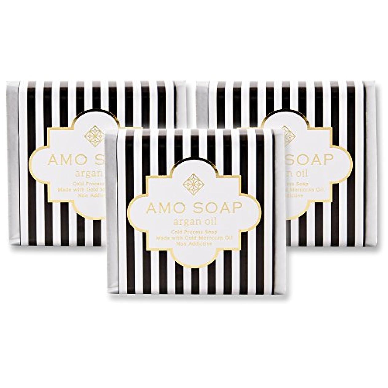 国民投票レーザ普通にAMO SOAP(アモソープ) 洗顔せっけんアルガンオイル配合 3個 コールドプロセス製法 日本製 エイジングケア オリーブオイル シアバター
