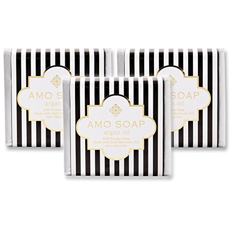 敬意該当するドループAMO SOAP(アモソープ) 洗顔せっけんアルガンオイル配合 3個 コールドプロセス製法 日本製 エイジングケア オリーブオイル シアバター