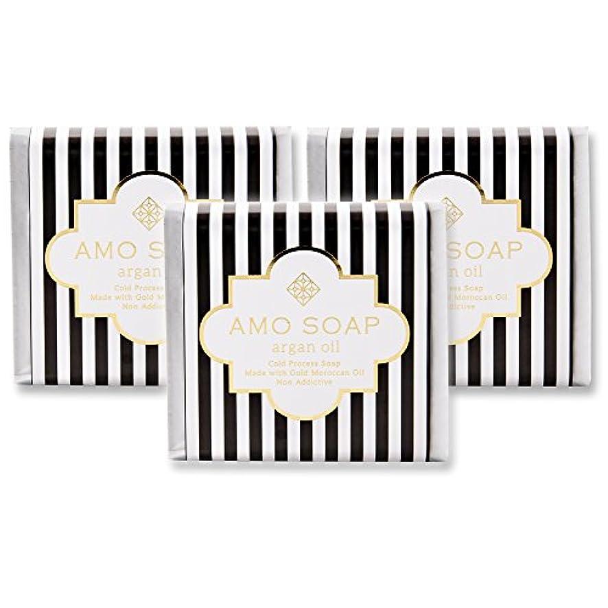 盲目に頼る起訴するAMO SOAP(アモソープ) 洗顔せっけんアルガンオイル配合 3個 コールドプロセス製法 日本製 エイジングケア オリーブオイル シアバター