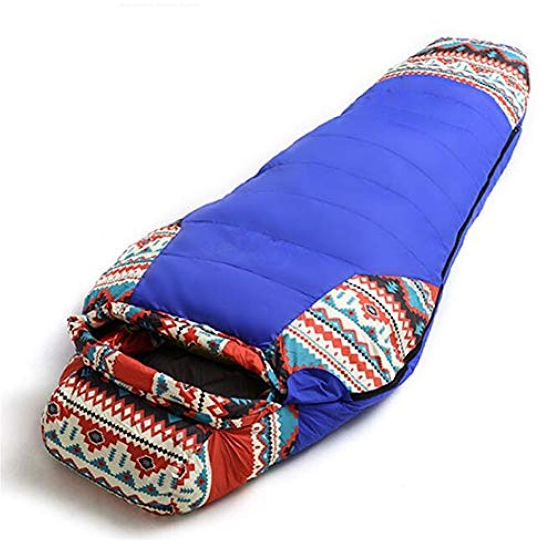 ご注意申込みペストリー防水ミイラスリーピングバッグ超軽量ダウンスポーツハイキング屋外冬キャンプダックダウン大人寝袋