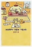 ポムポムプリン 年賀カード2018 3枚入り×5パックセット