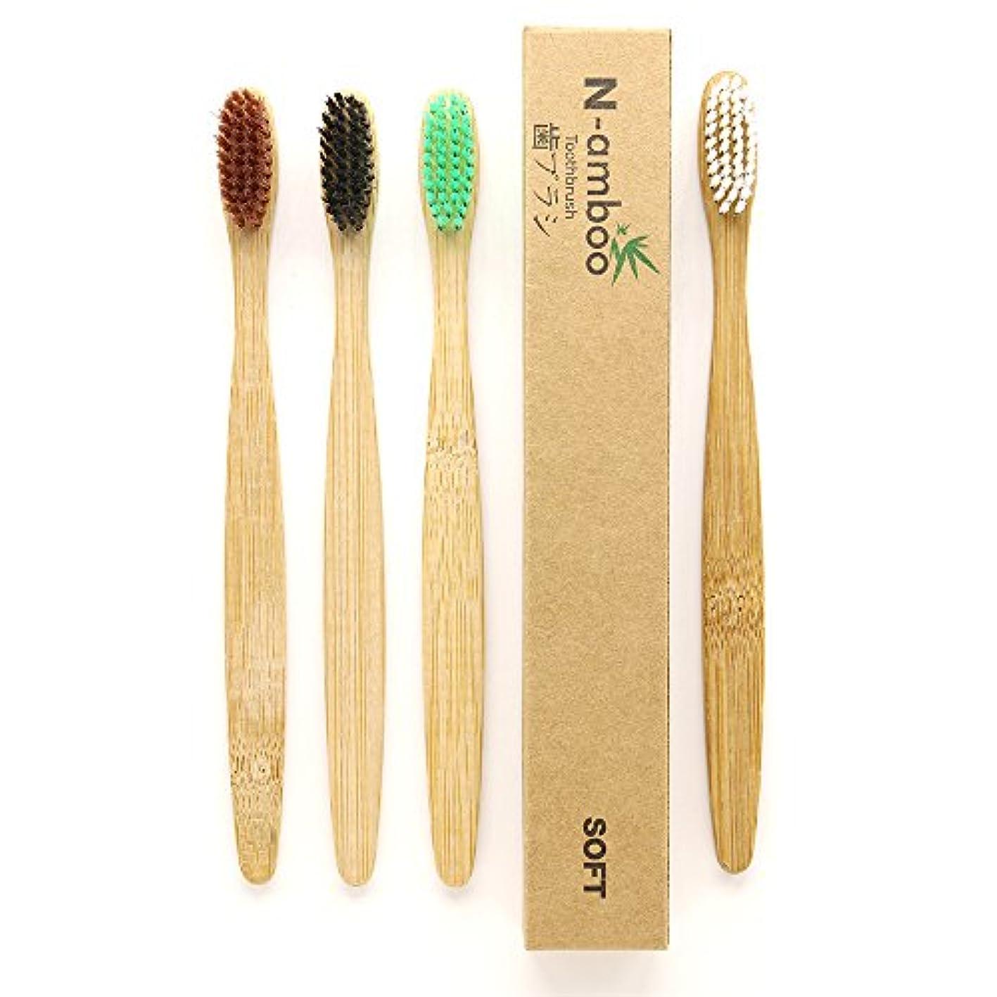 しっとり開いた傾斜N-amboo 竹製耐久度高い 歯ブラシ 4本入り(4色各1本)