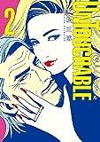 UNTOUCHABLE(2) (ビッグコミックス)
