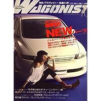 WAGONIST (ワゴニスト) 2007年 10月号 [雑誌]