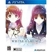 WHITE ALBUM2 -幸せの向こう側-(通常版) ニコニコ動画用シリアルコード&【Amazon.co.jp限定】A6サイズクリアファイル付 - PS Vita