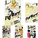 ハイキュー!! [小説] 1-11巻 新品セット (クーポン「BOOKSET」入力で+3%ポイント)