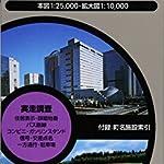 都市地図 埼玉県 熊谷市 江南町 (地図 | マップル)