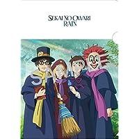 SEKAI NO OWARI RAIN クリアファイル HMV