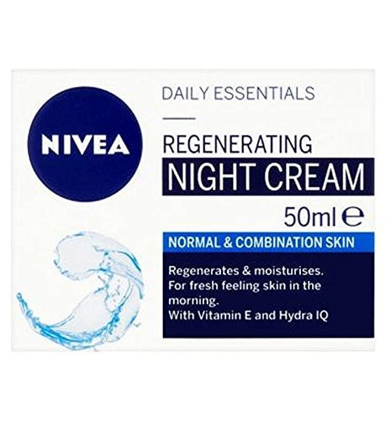お手入れ麻酔薬食事NIVEA Daily Essentials Regenerating Night Cream For Normal and Combination Skin 50ml - ノーマルと組み合わせ皮膚50ミリリットルのための...