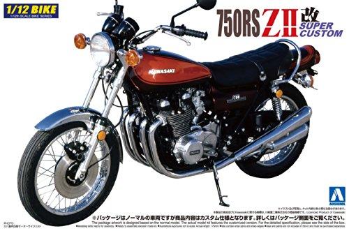 1/12 ネイキッドバイク No.06 カワサキ 750RS ZII スーパーカスタム