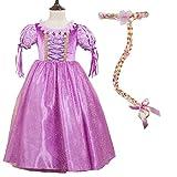 塔の上のラプンツェル コスプレ ラプンツェル 衣装 衣裳 仮装 コスチューム 2点セット (ワンピース ドレス 髪飾り) 子供 女の子 (130cm)