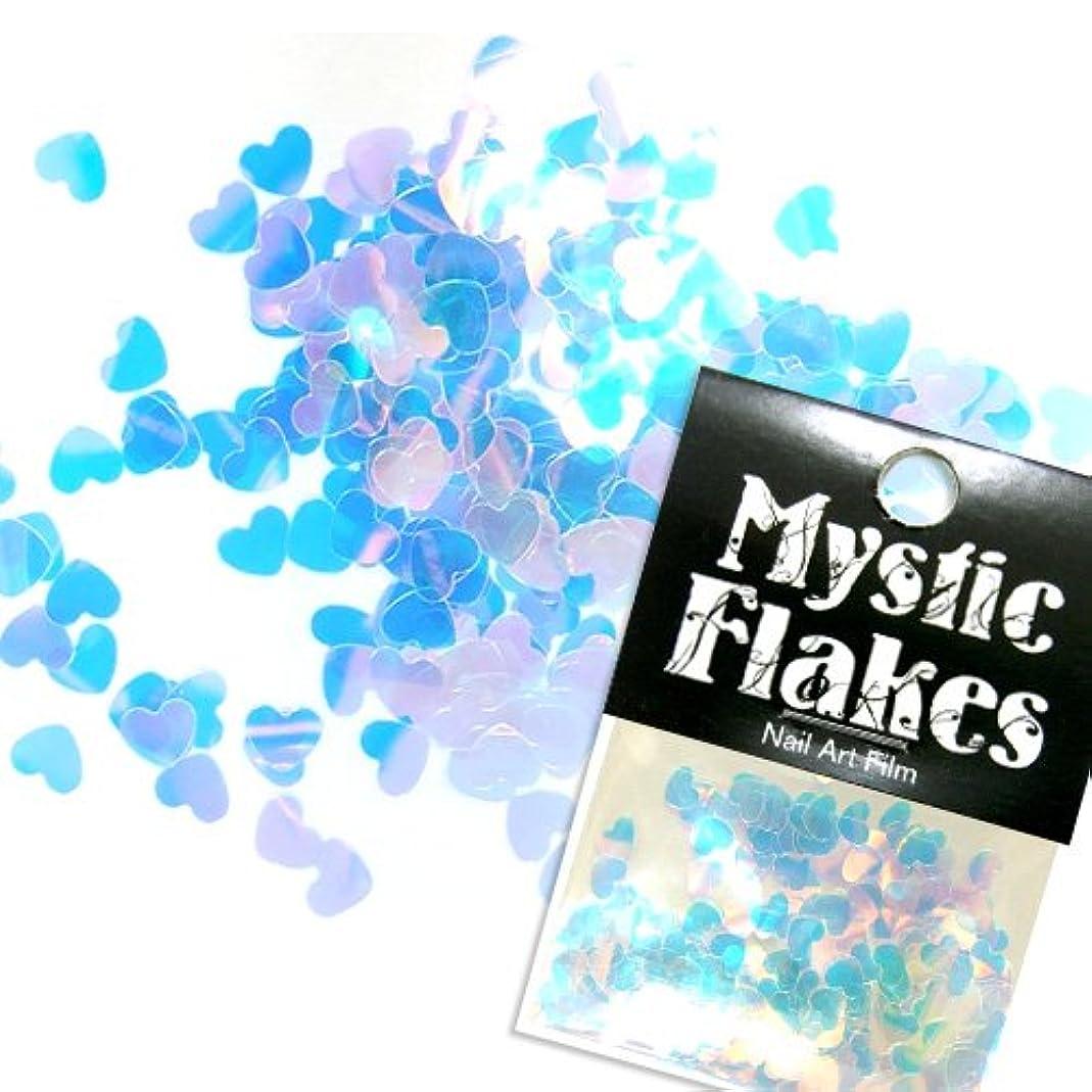 批評討論かもしれないミスティックフレース ネイル用ストーン ダイヤモンド ハート 0.2g