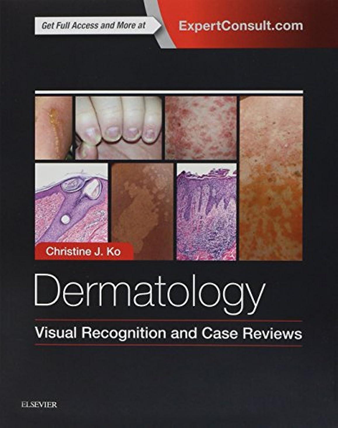 ジャニス動機高尚なDermatology: Visual Recognition and Case Reviews, 1e