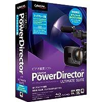 PowerDirector11 Ultimate Suite アップグレード版