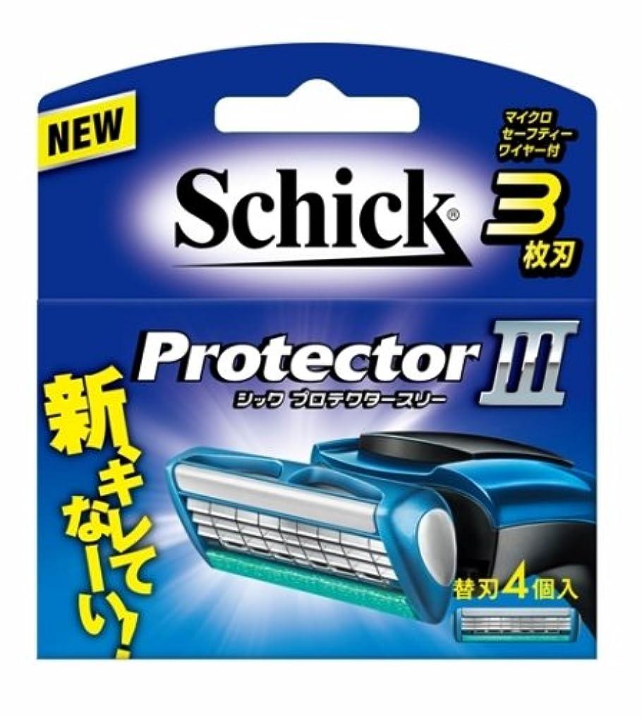 バーセーター改善シック プロテクタースリー 替刃4コ入