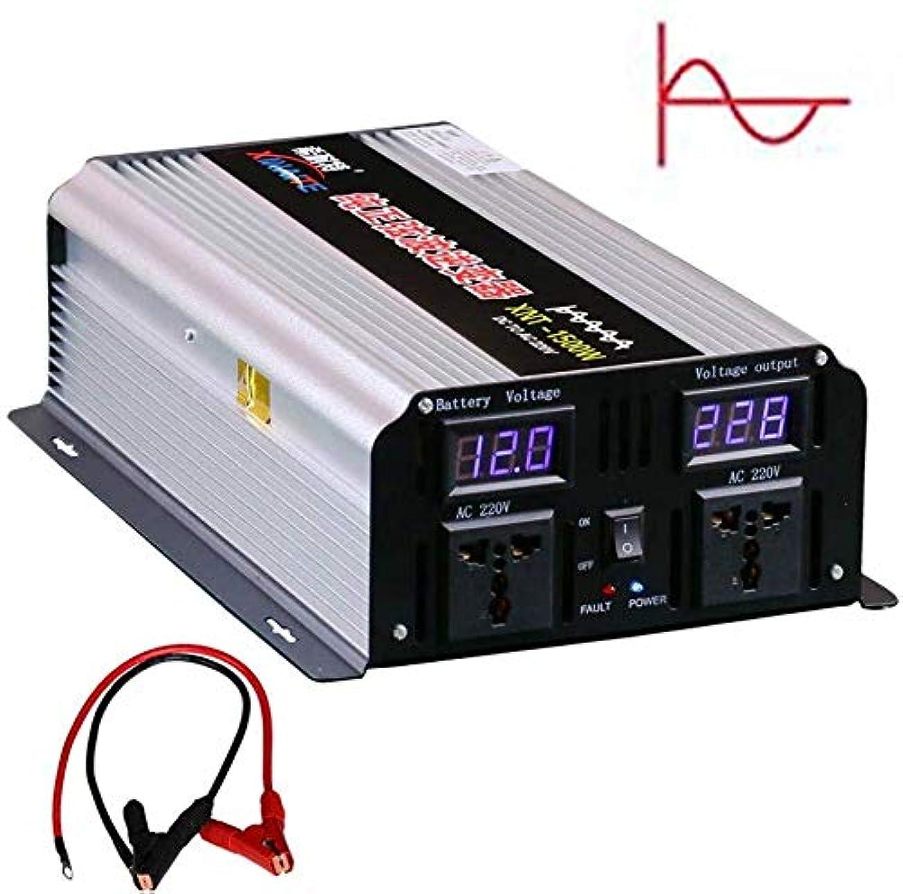 不信苗必要ないQIAOFEI-NBQ 車のポータブルキットの純粋な正弦波インバーター1500W(ピーク3000W)、AC 220V 230V電圧コンバーターへのDC 12V、旅行キャンプのための普遍的なソケットインバーター、12v (Color : 24v)