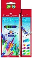 ファーバーカステル カラーマジック 水彩色鉛筆 8色(紙箱入、筆付) 113008 水でなぞると色が変わる色鉛筆