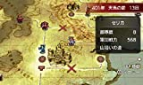 ファイアーエムブレム Echoes もうひとりの英雄王 - 3DS_02