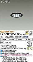 DAIKO LEDダウンライト (LED内蔵) 電源別売 グレアレス 電球色 2700K 埋込穴Φ75 LZD92005LBE