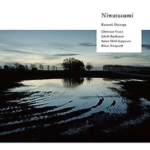 Niwatazumi