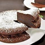 【砂糖85%カット】糖質制限 ガトーショコラ チョコレートケーキ 低糖質 ケーキ 健康 ギフト スイーツ お菓子 バース…