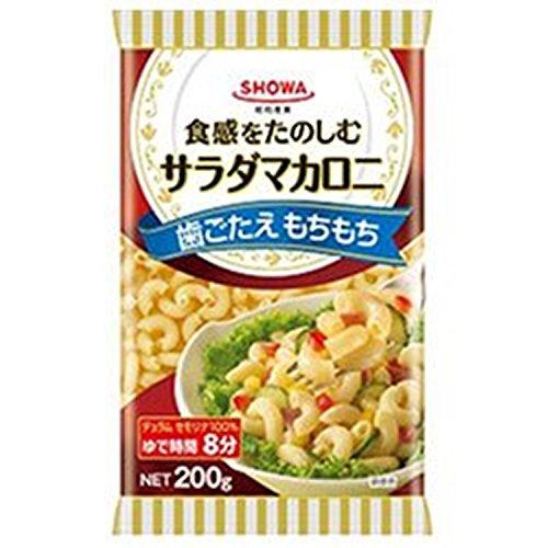 昭和産業 サラダマカロニ 袋200g