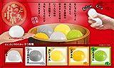 むにゅっと!中華まん 5種セット(5個セット)/食品サンプル/お土産/スクイーズ