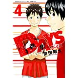 DAYS(4) (週刊少年マガジンコミックス)