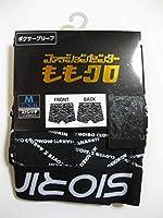 ももいろクローバーZ ももクロ しまむらコラボ ボクサーブリーフ M 黒 パンツ トランクス