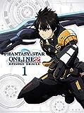 ファンタシースターオンライン2 エピソード・オラクル第1巻 Blu-ray初回限定版 画像