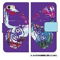 スマホケース 手帳型 アイフォン5sケース 5060-B. 蝶パープル iphone5s iphone5se iphone5 ケース [iphone5s] アイフォンファイブエス