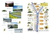 京のお散歩 鴨川上ル (らくたび文庫) 画像