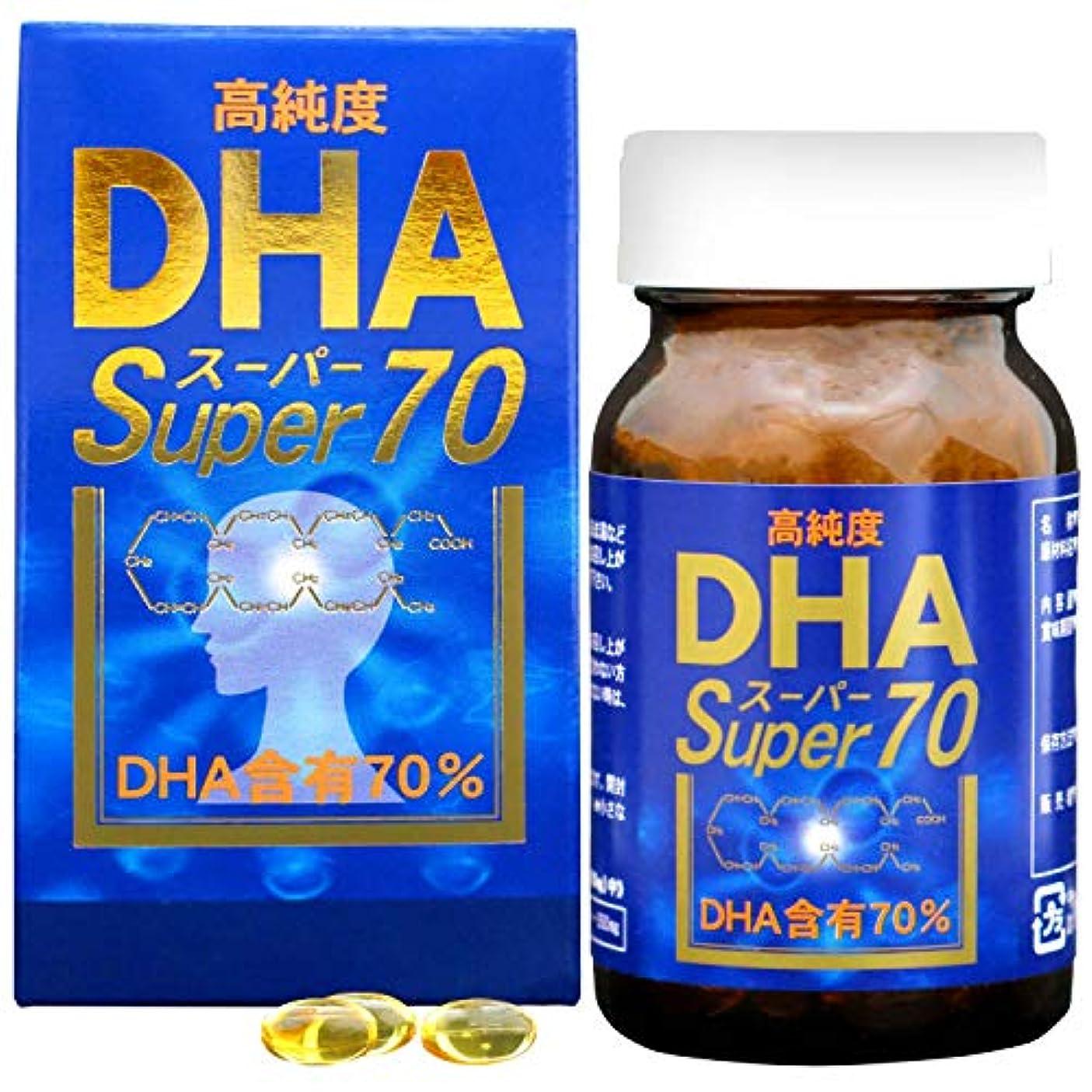 ボーカル再現する郵便番号ユウキ製薬 DHAスーパー70 30日分 60球