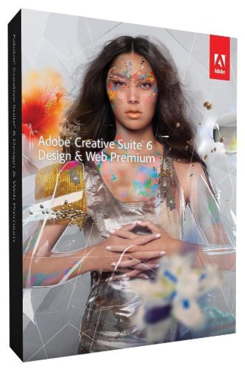 匹敵しますフレキシブルゴミAdobe Creative Suite 6 Design & Web Premium Windows用 ダウンロード版 (最大2台まで認証可) 《海外版?日本語変更可》 [並行輸入品]