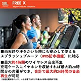 JBL FREE X 完全ワイヤレスイヤホン IPX5防水/Bluetooth対応 ブラック 【国内正規品/メーカー1年保証付き】 画像
