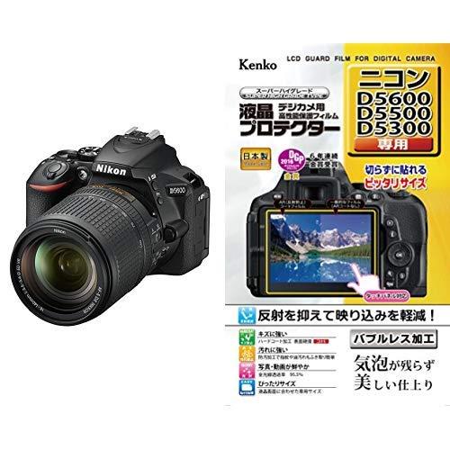 Nikon デジタル一眼レフカメラ D5600 18-140 VR レンズキット ブラック D5600LK18-140BK  Kenko 液晶保護フィルム 液晶プロテクター Nikon D5600/D5500/D5300用 フラストレーションフリーパッケージ(FFP) KLP-ND5600FFP