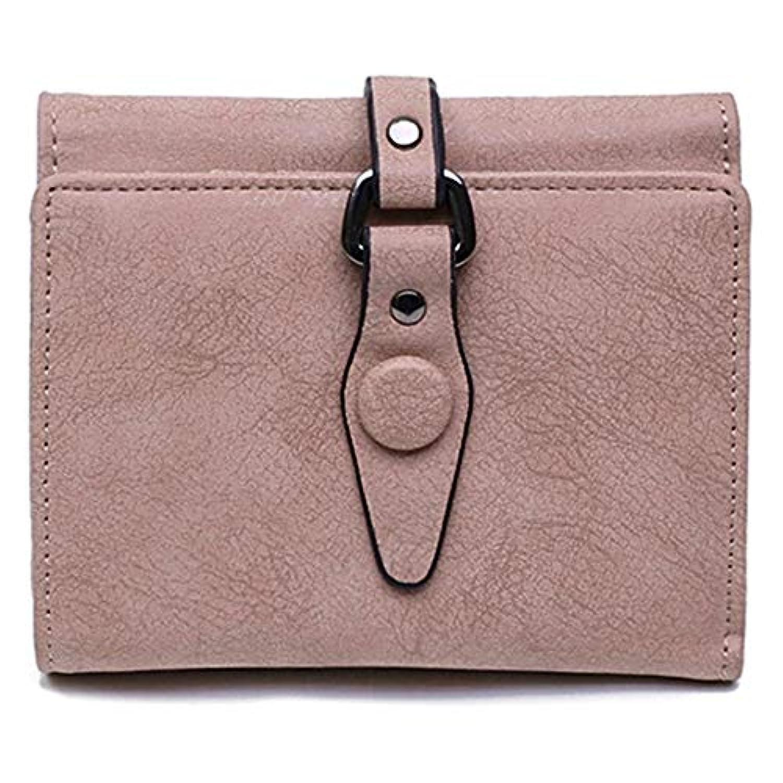 [QIFENGDIANZI]三つ折り財布 レディース 無地 かわいい ミニ財布 がま口 大容量 小銭入れ カードケース 携帯便利 女性用 プレゼント おしゃれ 小型 軽量 仕切り 12.2 * 9.5 * 3CM