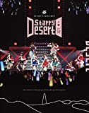 """「少女☆歌劇 レヴュースタァライト」2ndスタァライブ""""Starry Desert""""Blu-ray[PCXP-50639][Blu-ray/ブルーレイ]"""