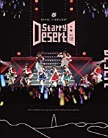 "【Amazon.co.jp限定】「少女☆歌劇 レヴュースタァライト」2ndスタァライブ ""Starry Desert"" Blu-ray (Amazon..."