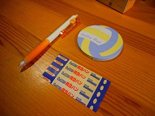 可愛いバレーボール型 オリジナルカラー付箋メモ 約50枚