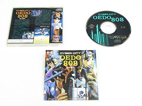 OEDO 808 獣の属性 【PCエンジン】