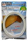 パネフリ工業 隙間防止テープ ムシむしパッキンII (キッチンキャビネット扉側用) 2.1m ホワイト
