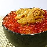無添加ウニ、北海道産イクラ 海鮮丼セット《ref-ur1》[[ウニイクラセット-2p]