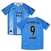 Uhlsport 2013-14 1860ミュンヘン ホーム半袖 #9 OSAKO 大迫勇也 (インポートL)