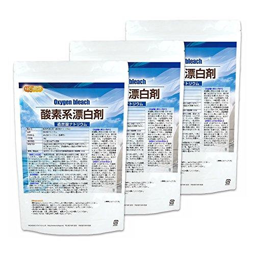 酸素系漂白剤 3kg×3袋 過炭酸ナトリウム 過炭酸ソーダ ...