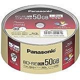 パナソニック 録画用ブルーレイD50GB(書換型) スピンドル30枚