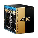 ソニー・ピクチャーズ Mastered in 4K コレクターズBOX Vol.1 [Blu-ray]