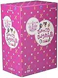 ひょっこりひょうたん島 グレート・マジョリタンの巻/ドクター・ストップの巻/人間レコードの巻 DVD-BOX